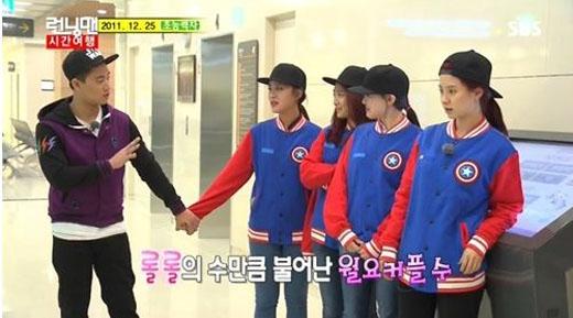 Gary yêu tất cả 4 phiên bản của Song Ji Hyo. Trong tập này, Song Ji Hyo có năng lực phân thân thành 3 phiên bản và Gary không thể che giấu tình yêu của mình dành cho cả 4 phiên bản và công khai bày tỏ với cả 4 người.