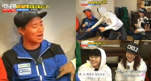 Trong tập này, khách mời Dongjun (ZE:A) đã hợp tác cùng Song Ji Hyo và cũng chính điều này đã khiến Gary nổi cơn ghen