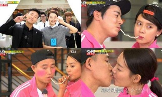 Gary quên mất Song Ji Hyo khi được ghép đôi cùng Shin Min Ah. Trong tập này, cho thấy Gary vô cùng thích thú khi được ghép đôi với Shin Min Ah và tham gia các thử thách. Và cũng chính điều này khiến anh tạm quên Song Ji Hyo.