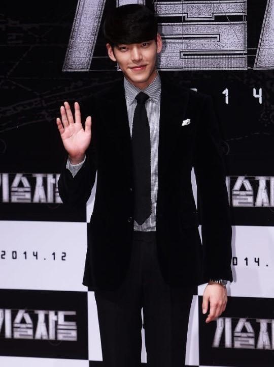 Kim Woo Bin mê mệt phim của Lee Jong Suk và Park Shin Hye
