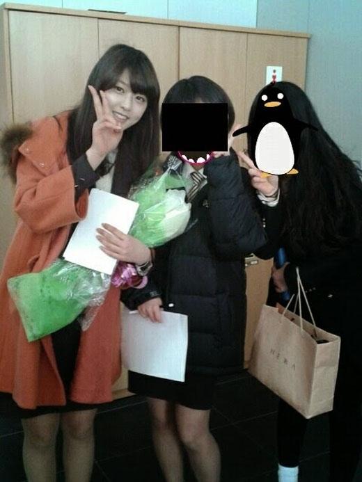 Seolhyun (AOA) trong lễ tốt nghiệp