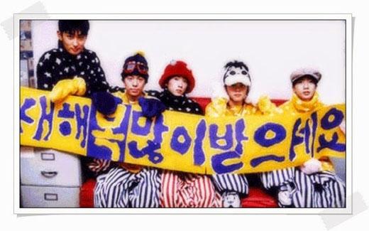 Nhóm nhạc huyền thoại H.O.T và hình ảnh chúc mừng năm mới năm 1997