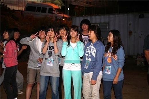 Kara đi du lịch cùng fan 2 ngày (2008)
