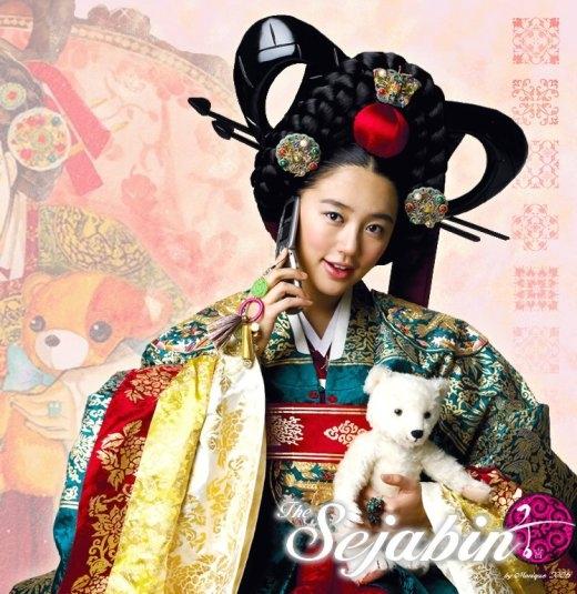 """Đến với Goong, chúng ta sẽ bắt gặp cô nàng """"thái tử phi"""" Yoon Eun Hye tinh nghịch và vô cùng đáng yêu."""