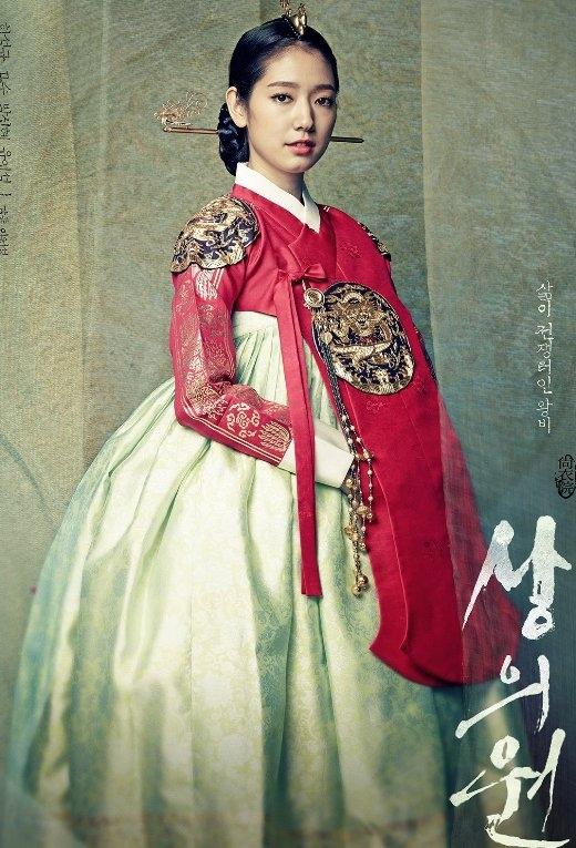 Trong phim điện ảnh đầu tay The Tailors. Park Shin Hye sẽ hóa thân thành một hoàng hậu chững chạc đầy nội tâm.