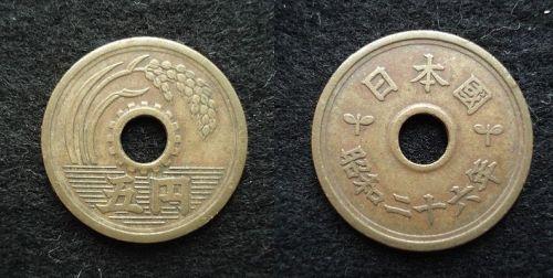 Đồng 5 yên còn có cách đọc trùng với một từ Hán tự khác có nghĩa là kết duyên. Ảnh: Treasurenet.com