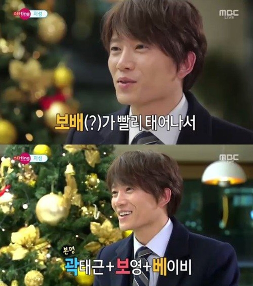 Ji Sung tiết lộ tên thật cực đáng yêu của con đầu lòng
