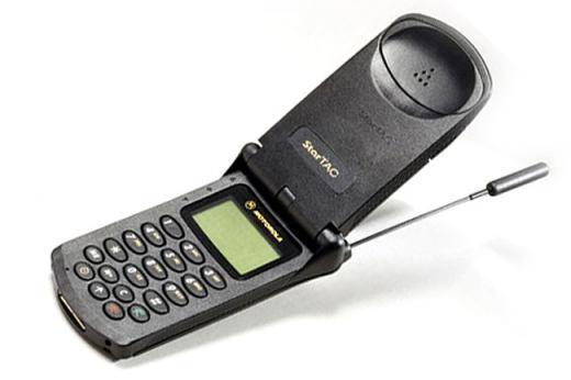 Điện thoại Motorla StarTac