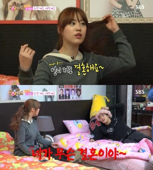 Jackson và Youngji cãi nhau về chuyện kết hôn