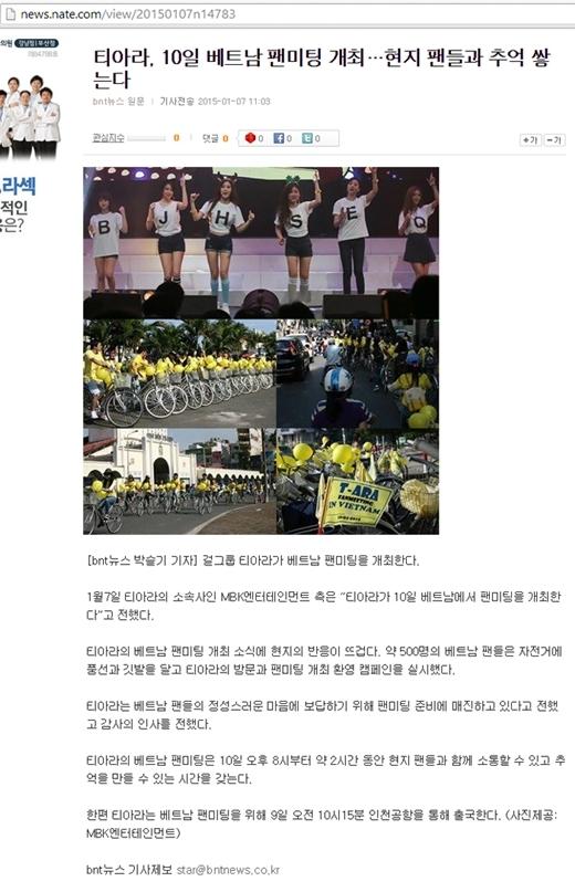 T-ara xúc động cảm ơn fan Việt trước minishow tại TP. HCM - Tin sao Viet - Tin tuc sao Viet - Scandal sao Viet - Tin tuc cua Sao - Tin cua Sao