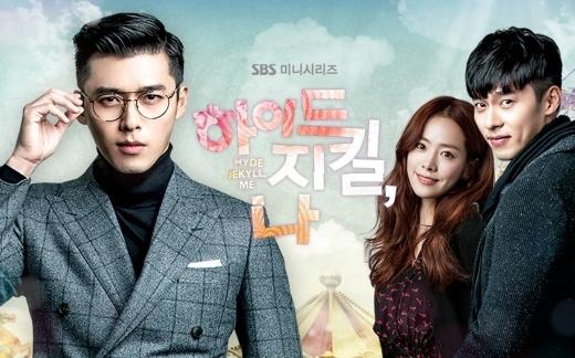 Những bộ phim Hàn hứa hẹn gây sốt đầu năm 2015
