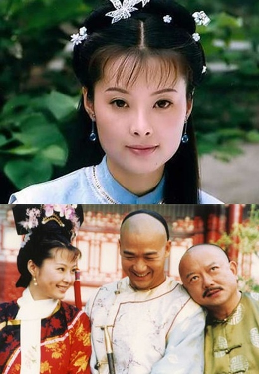 Viên Lập cùng Trương Quốc Lập, Vương Cương