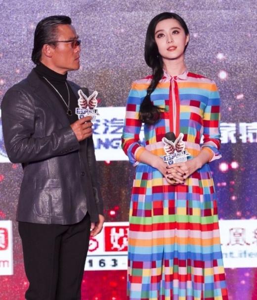 Phạm Băng Băng 'né tránh' tin đồn kết hôn