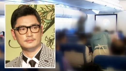 Ca sỹ Hàn bị tố say rượu và quấy rối tình dục trên máy bay