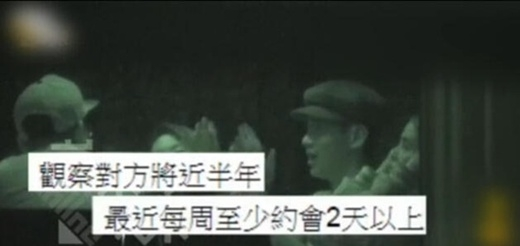Kha Chấn Đông tiệc tùng ở hộp đêm đến 4 giờ sáng