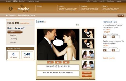 Những ứng dụng điện thoại giúp bạn học ngoại ngữ dễ dàng
