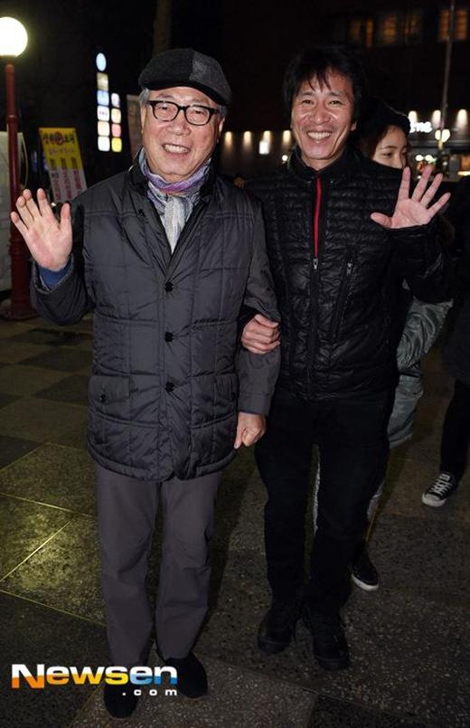 Byun Hee Bong và Shin Jung Keun