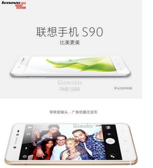Chiếc S90 giống iPhone của Lenovo.