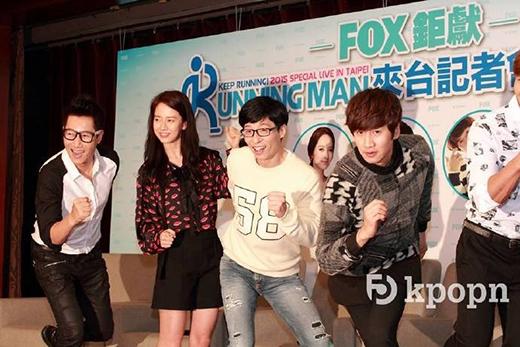 Chú châu chấu Yoo Jae Suk quậy nhiệt tình ở Đài Loan
