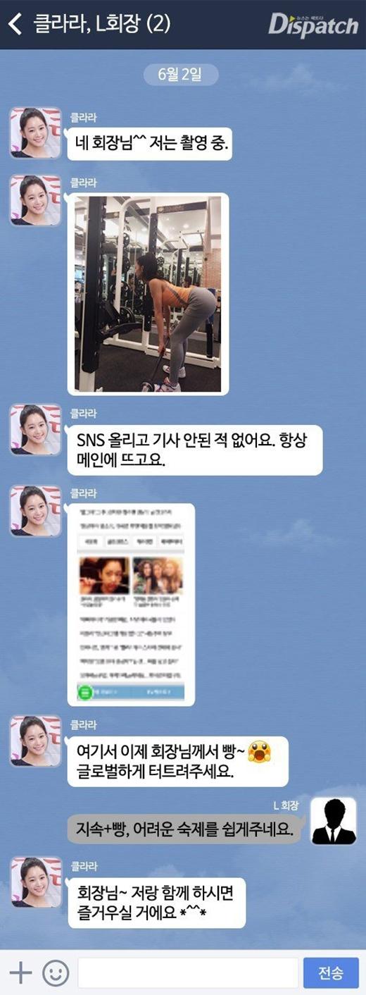 Những tin nhắn Clara tấn công ông Lee (CEO của công ty Polaris Entertainment)