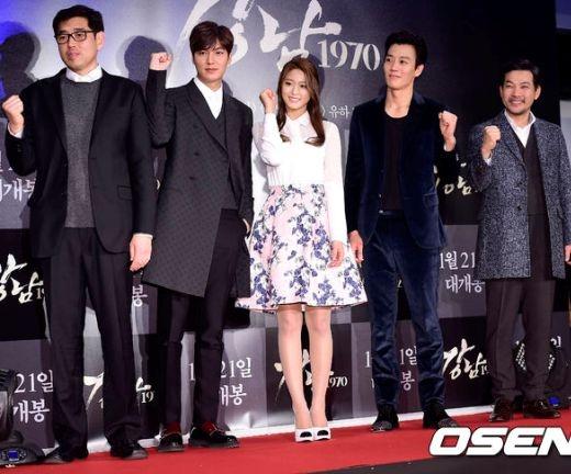 Các diễn viên chính của Gangnam Blues