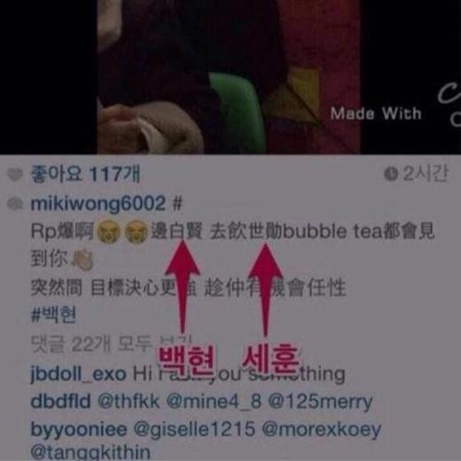 Trên thực tế, fan Bắc Kinh khẳng định cô nhìn thấy Baekhyun đi mua trà trân châu cùng Sehun