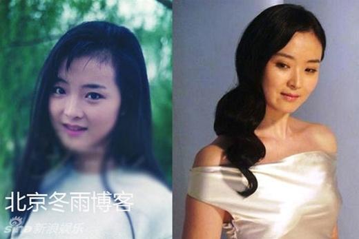 Vương Diễm xinh đẹp khi mới 15 tuổi