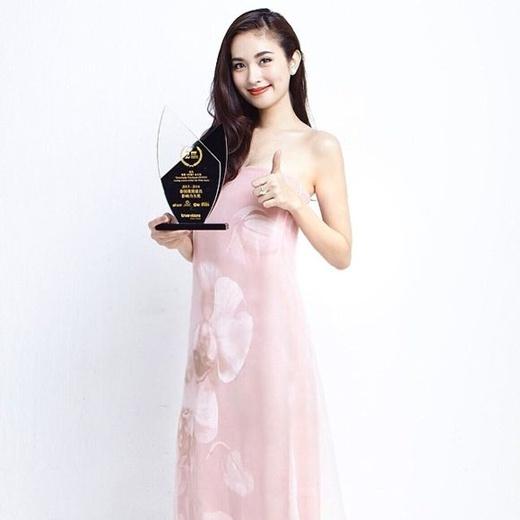 Cô còn khoe cả giải thưởng do Sina Weibo bầu chọn