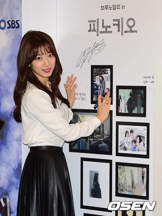 Park Shin Hye xinh đẹp bất ngờ sau khi cắt mái ngắn