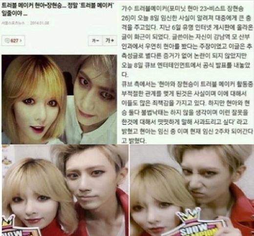 Sao Hàn khốn đốn với những tin đồn chấn động sự nghiệp