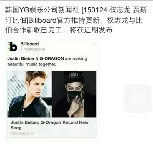 Truyền thông Trung Quốc đăng tải thông tin Justin Bieber và G-Dragon đã hoàn thành xong ca khúc mới