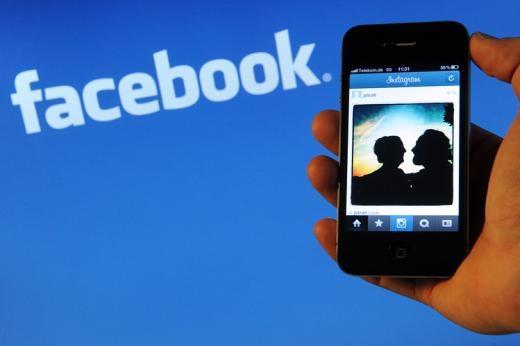 Mạng xã hội phủ nhận bị tin tặc đánh sập