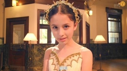 Kiuchi Maru có vẻ đẹp giống Angelababy