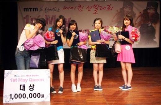 Hình ảnh Hyeri trước khi ra mắt Girl's Day 4 tháng vào năm 2010