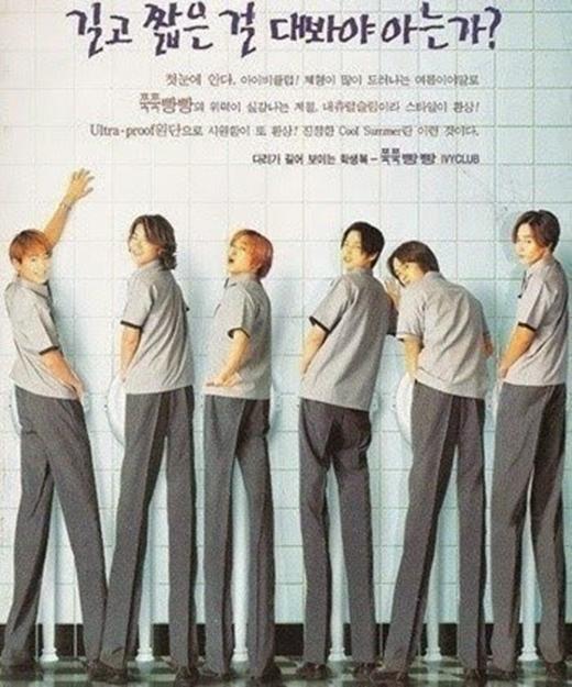 Shinhwa làm người mẫu cho nhãn hàng Ivy Club năm 2000
