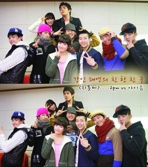 Taeyeon, Kang In, IU và 2PM (2008)