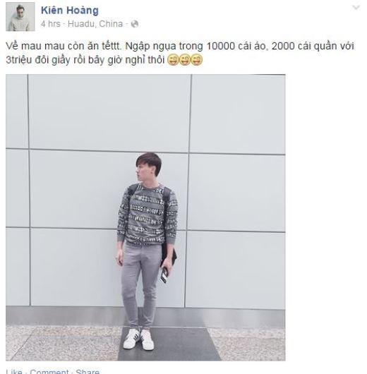 Hotboy Kiên Hoàng tuy đang đi du lịch nhưng vẫn nôn nóng mau về nhà để chăm sóc cho shop quần áo của mình. Mặc dù đi cùng với người yêu nhưng Kiên Hoàng lại rất ít khi đăng tải ảnh của cả hai.
