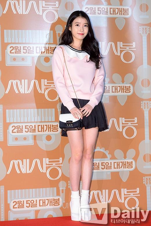 Dara cực trẻ trung, đọ sắc cùng IU trong sự kiện