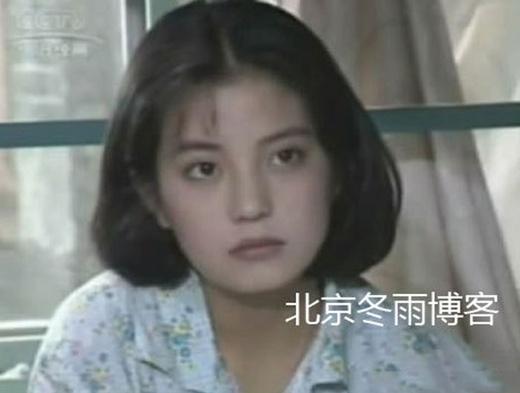 Triệu Vy bầu bĩnh thời 19 tuổi