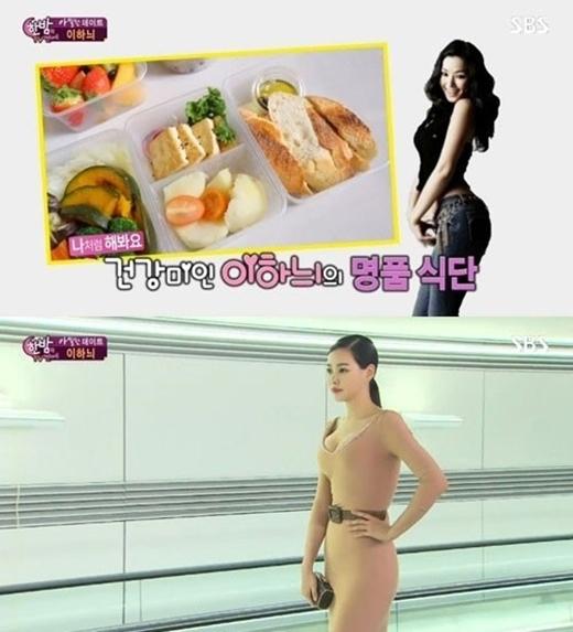 Hoa hậu Hàn Quốc Honey Lee từng nhịn đói 15 ngày để giảm cân