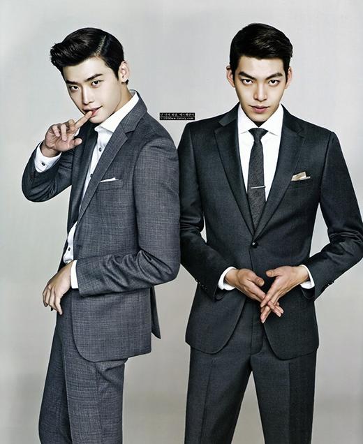 Cặp đôi mỹ nam Lee Jong Suk và Kim Woo Bin tham gia We Got Married?