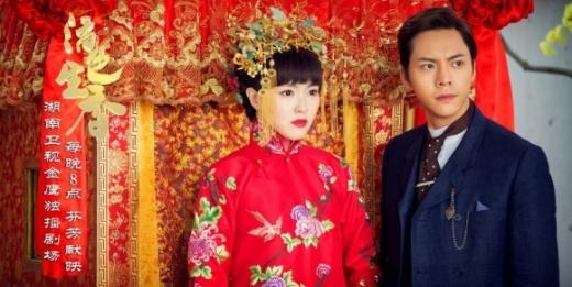 Lý Dịch Phong và Đường Yên cưới nhau