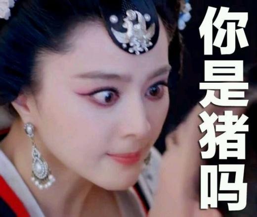 Võ Tắc Thiên bất ngờ bị đánh bại bởi phim bình thường của Đường Yên