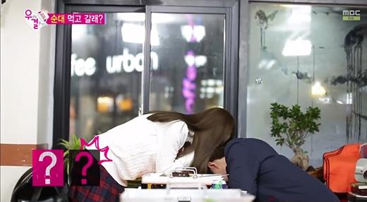 Kim So Eun bất ngờ hôn lên đầu chồng mình