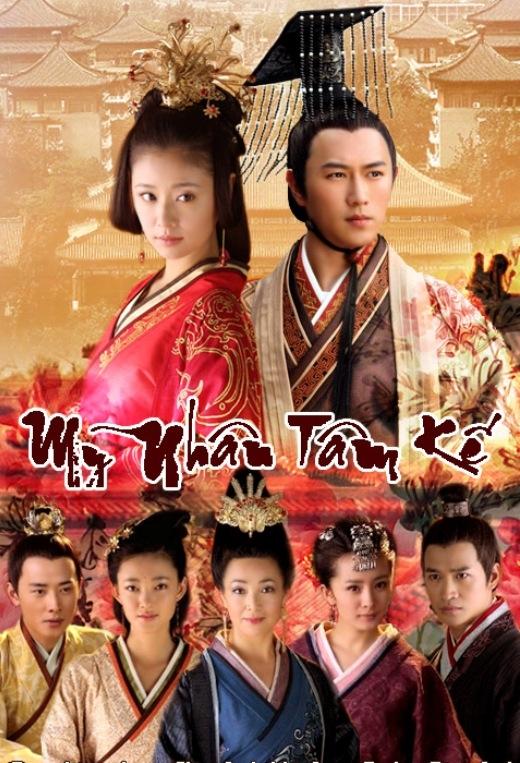 Bộ phim Hoa ngữ nào quy tụ nhiều trai xinh gái đẹp nhất?