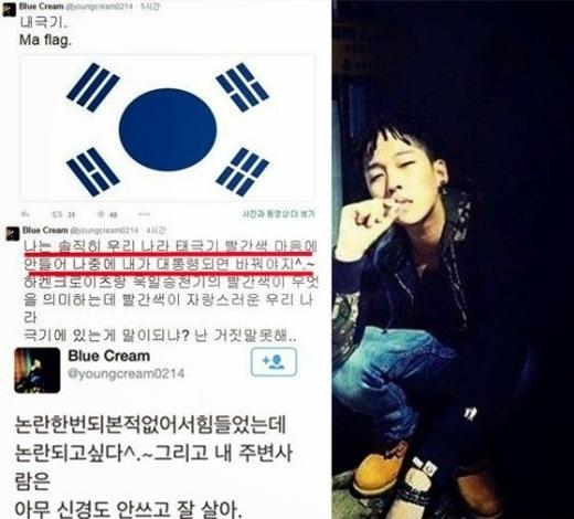 """Thần tượng Hàn bị """"ném đá"""" do """"cả gan"""" chê quốc kỳ"""