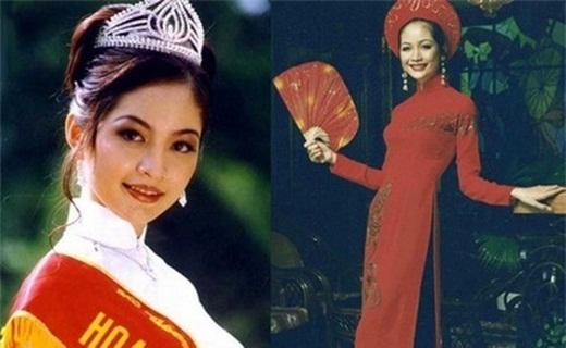 Cô đăng quang vào năm 1996 khi đang là sinh viên năm thứ 2 Đại học Ngoại thương, Hà Nội.