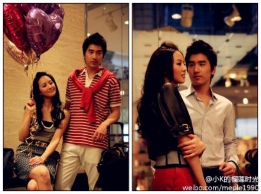 Với Triệu Hựu Đình