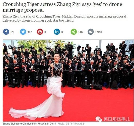Truyền thông thế giới chấn động vì Chương Tử Di lấy chồng bình dân