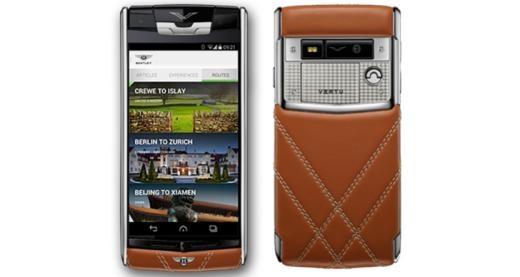 Những chiếc điện thoại xa xỉ đắt tiền nhất thế giới